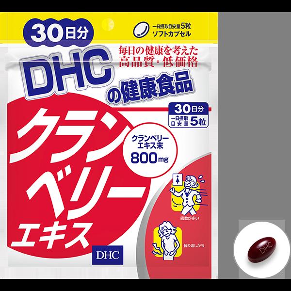 DHC Экстракт клюквы для профилактики и лечения мочевыводящих путей № 150