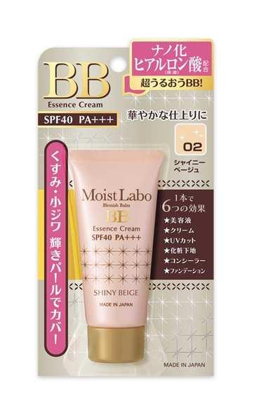 Meishoku Moisture Essense Cream/Увлажняющий тональный крем - эссенция тон сияющий бежевый