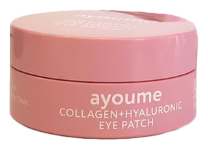 Патчи для глаз разглаживающие с коллагеном и гиалуроновой кислотой AYOUME COLLAGEN+HYALURONIC EYE PATCH 1,4гр*60