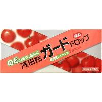 Asada Таблетки со вкусом ацеролы от боли в горле № 24