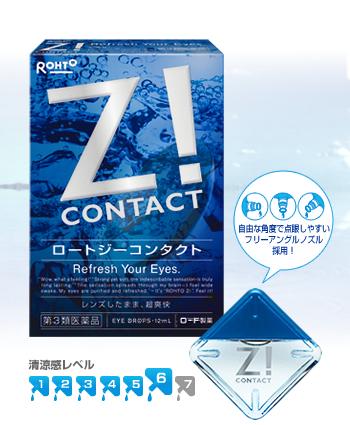 Капли для глаз Rohto Z! Contact - для контактных линз