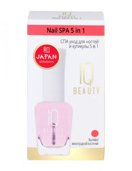 СПА уход для ногтей и кутикулы (5 в1) IQ BEAUTY NAIL SPA 5 IN 1