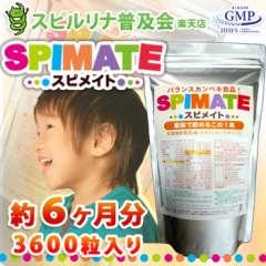 Высококачественная спирулина Algae SPIMATE № 3600