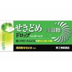 Таблетки без сахара ASADA от болей горла и кашля со вкусом зеленого яблока № 24