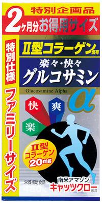 Добавка Glucosamine Alfa 480 таблеток
