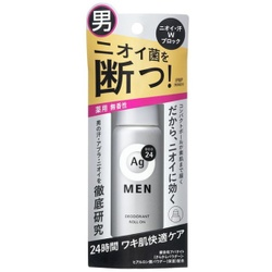 Shiseido Шариковый дезодорант антиперспирант для мужчин с серебром Ag 24DEO без запаха 60 мл