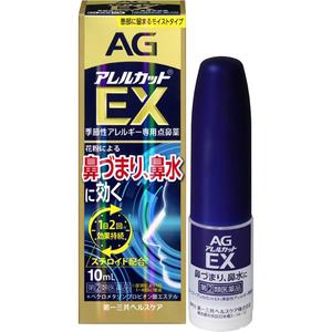 Спрей с увлажняющей формулой при различных видах насморка Daiichi Sankyo AG EX 10 мл
