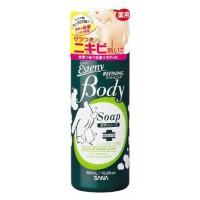 BODY REFINING SHAMPOO Шампунь для проблемной кожи тела (с ароматом свежих трав), 300 мл
