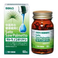 Sato Пальма Сереноа c экстрактом тыквы № 60