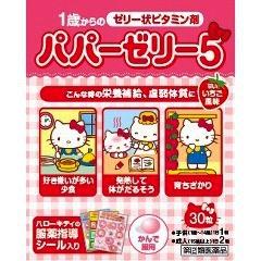 Витамины для детей OHKI Papazeri 5 Hello Kitty №30