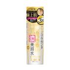 MICCOSMO WHITE LABEL Premium Placenta Gold RICH ESSENCE Плацентарный лосьон для лица