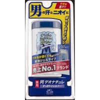 Deonatulle Натуральный дезодорант-гель для мужчин 40 гр