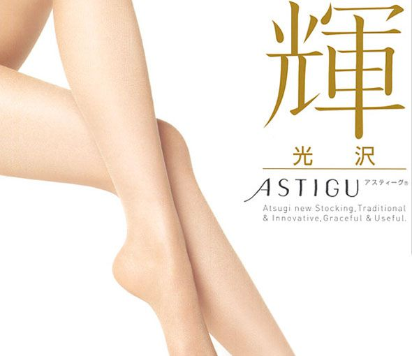 Колготки Atsugi Shine с эффектом переливающихся нитей L-LL черные