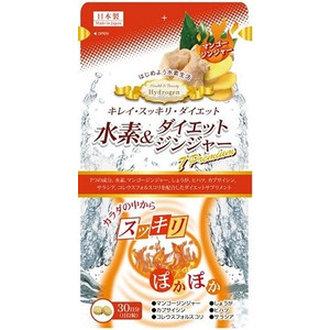 Имбирная диета с водородом для активного похудения и очищения от токсинов № 60