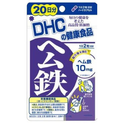 DHC Гем железа 40 капсул на 20 дней