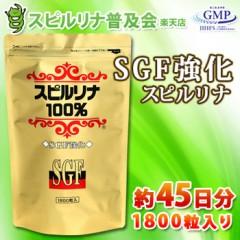 Высококачественная спирулина с SGF фактором роста ALGAE № 1800