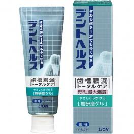 """Гелевая зубная паста """"Dent Health Smooth Gel"""" для профилактики опущения, кровоточивости десен и неприятного запаха изо рта 85 г"""