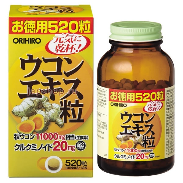 Orihiro Экстракт куркумы для очищения и нормализации работы печени 520 таблеток