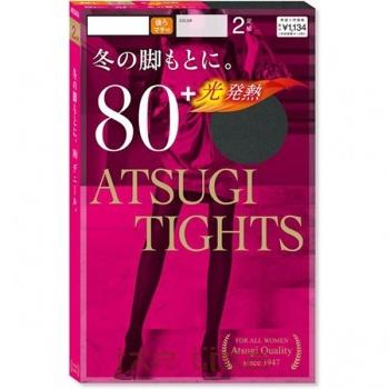 Колготки теплосберегающие ATSUGI TIGHTS S-M 2 пары 80 ден (бежевые)