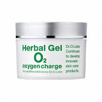 Многофункциональный увлажняющий гель с кислородом Herbal Gel O2