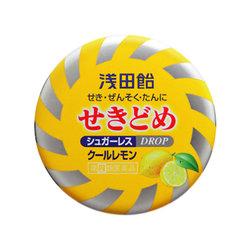 Таблетки ASADA от болей горла и кашля с лимонным вкусом № 36