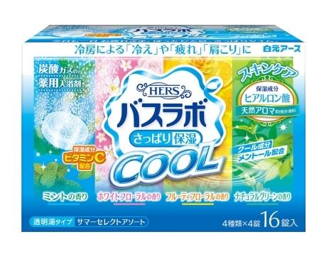 Освежающая соль для ванны Hakugen Eartn HERS Bath Labo COOL 45 гр*16 табл 1/16
