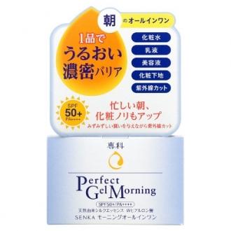 SHISEIDO Hada Senka Perfect Gel Morning Дневной гель для лица с SPF50 + PA ++++ 90 г