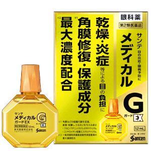 Японские капли для глаз Santen Medical Guard EX 10