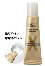 OBAGI Derma X Lip Essence Сыворотка по уходу за губами 10 мл