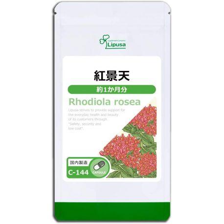 Экстракт родиолы розовой для продления молодости и укрепления иммунитета Lipusa Rhodiola Rosea № 90