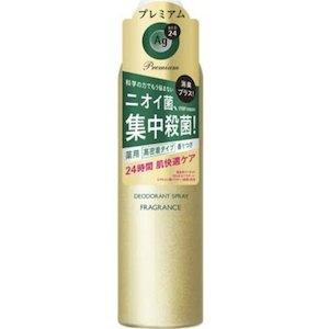 Shiseido Дезодорант спрей с серебром Ag 24DEO Premium аромат свежести 142 гр