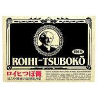 Магнитный пластырь Roihi Tsuboko согревающий с противовоспалительным и обезболивающим эффектом № 156