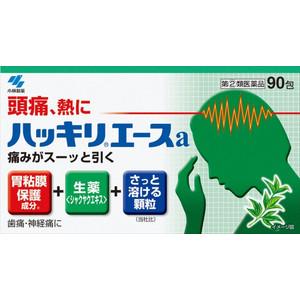 Обезболивающий порошок с экстрактом пиона при всех видах боли № 90