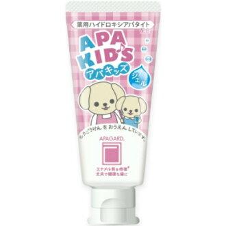 Детская зубная паста Apagard Kids со вкусом клубники 60 гр