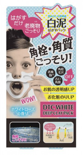 """MOMOTANI """"DTC Deep Clay Pack"""" Очищающая маска-плёнка с белой глиной, арбутином и экстрактом плаценты  80 г"""