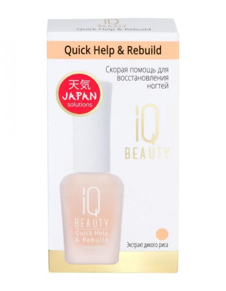 Скорая помощь для восстановления ногтей IQ BEAUTY QUICK HELP AND REBUILD