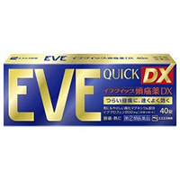 Обезболивающий японский препарат быстрого действия EVE QUICK DX от головной боли