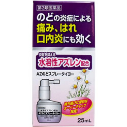 Спрей с увлажняющей формулой от боли в горле с экстрактом ромашки и ментолом 25 мл