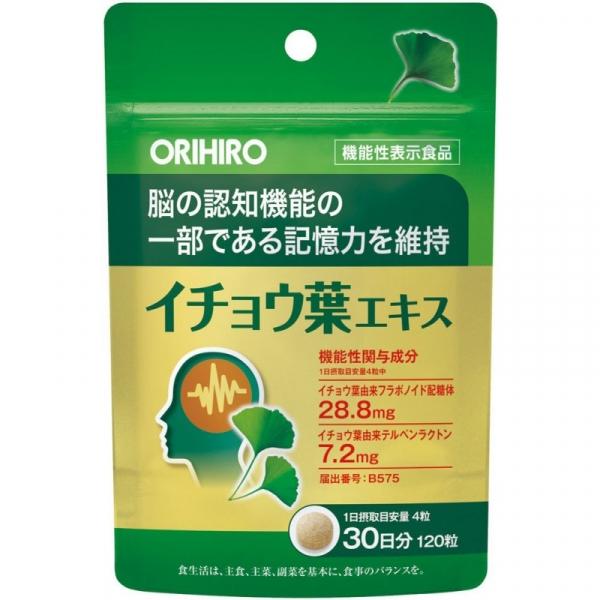 ORIHIRO Экстракт гинкго билоба для улучшения работы мозга № 120