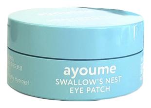 Патчи для глаз подтягивающие с экстрактом ласточкиного гнезда AYOUME SWALLOW S NEST EYE PATCH 1,4гр*60