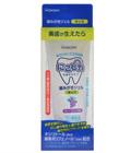 WAKODO Детский зубной гель с экстрактом зеленого чая