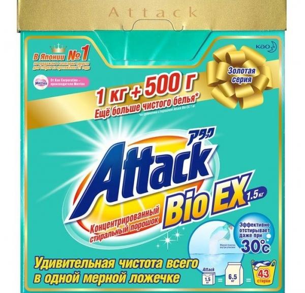 KAO Attack BioEX Концентрированный стиральный порошок 1 кг
