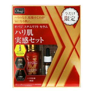 Obagi Derma power X stem lift serum Антивозрастная лифтинг-сыворотка для лица 30 мл плюс миниатюры