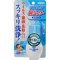 Изотоническая морская вода  для очищения и увлажнения слизистых носа 70 мл