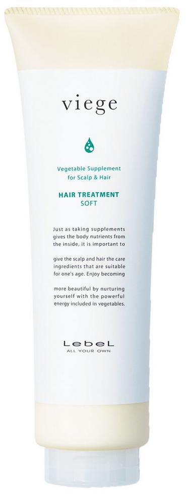 Маска для глубокого увлажнения волос Viege Treatment SOFT 240 мл