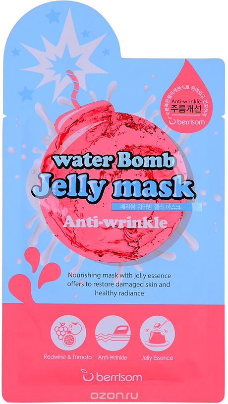 Маска для лица с желе антивозрастная Berrisom water Bomb Jelly mask Anti Wrinkle 33 мл