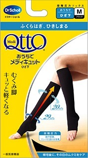 Компрессионные гольфы для вечернего времени MediQtto Dr.Scholl цвет черный размер М