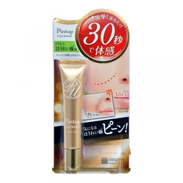Pint Up Line Serum / Сыворотка для ухода за кожей в области носогубных складок
