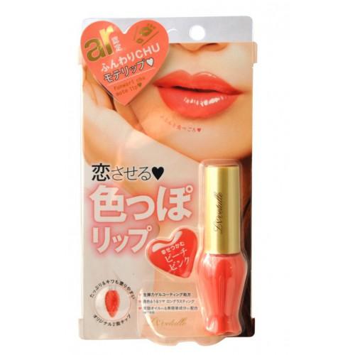"""Блеск для губ, цвет """"пастельно-бежевый"""" BCL 081630"""