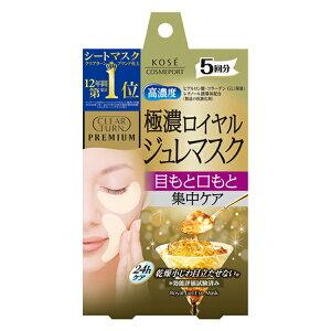 Kose Cosmeport Clear Turn Premium Royal Jelly Eye Mask Королевская маска для глаз с маточным молочком 5 пар